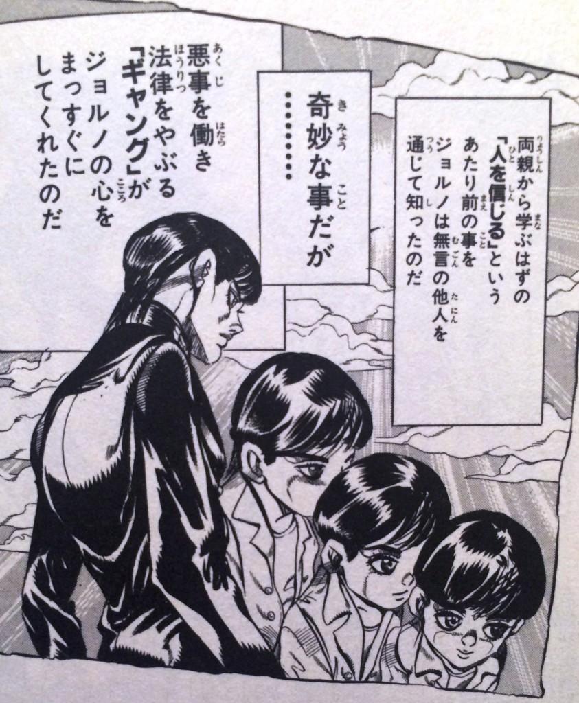 shinjiru