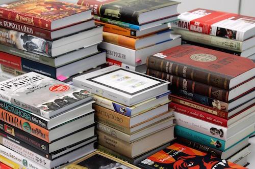 booksnakada