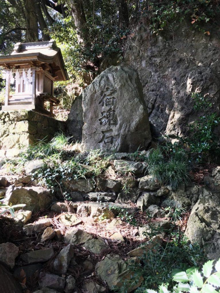 大甕神社宿石