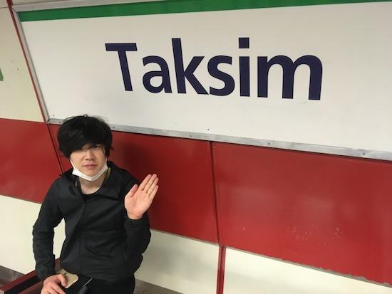タクシム駅のホームとにしけい